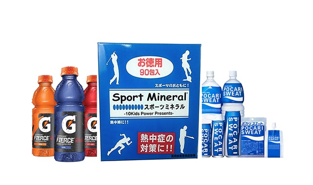 人工甘味料が入っていないスポーツ飲料