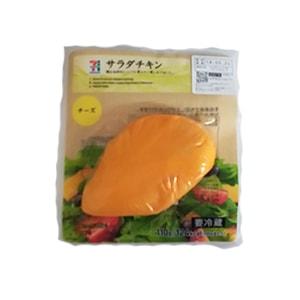 セブンイレブンサラダチキンチーズ