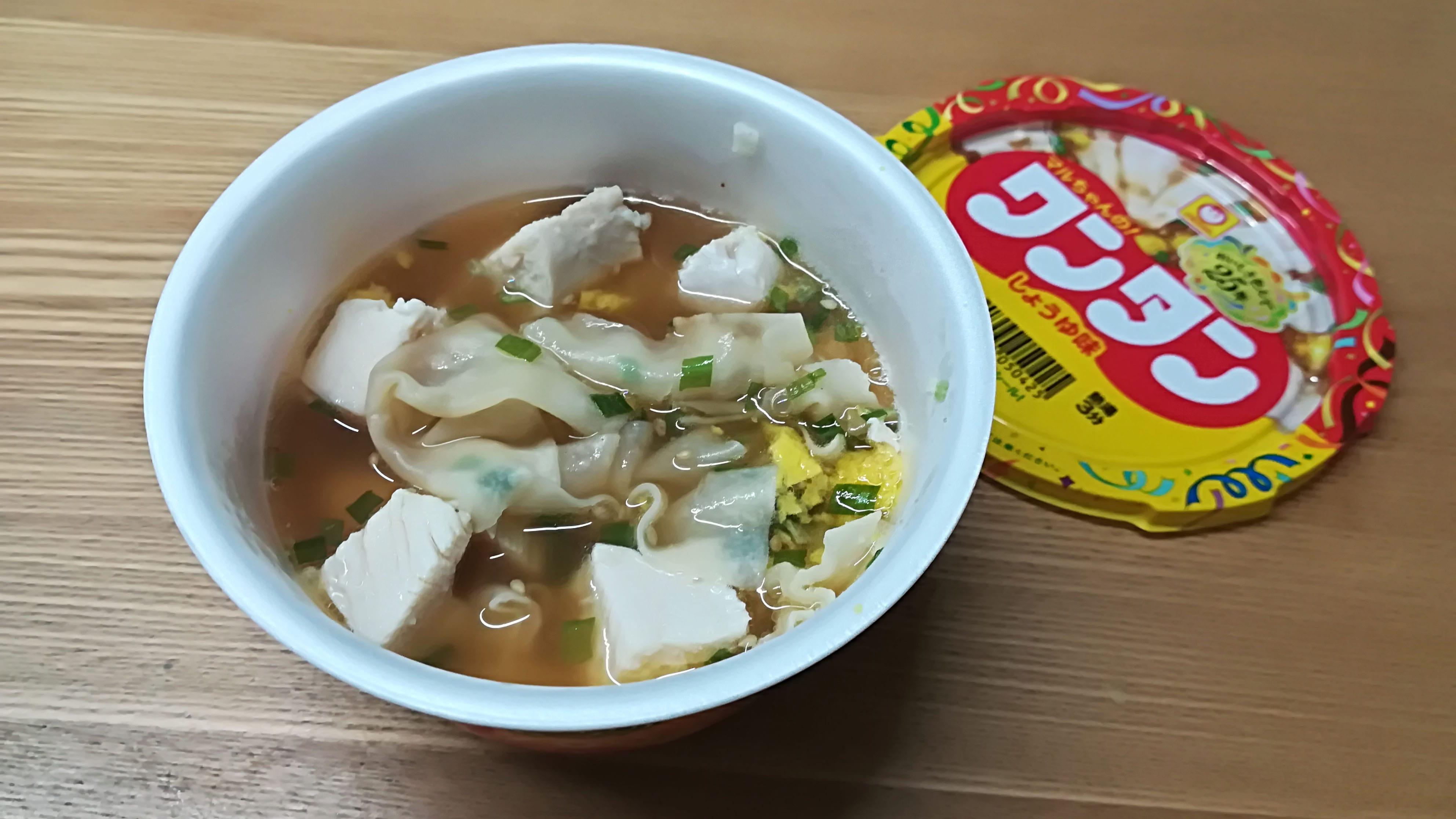 スープの食べ方