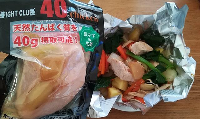 40チキンの長ネギ&生姜味を使った野菜チキンホイル焼き